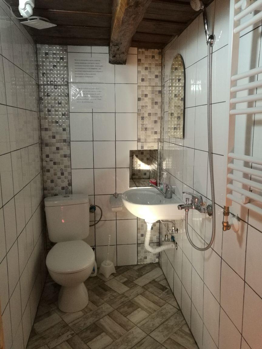 Другата баня