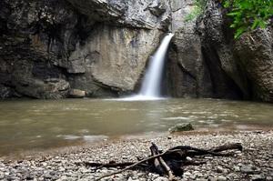Еменски водопад